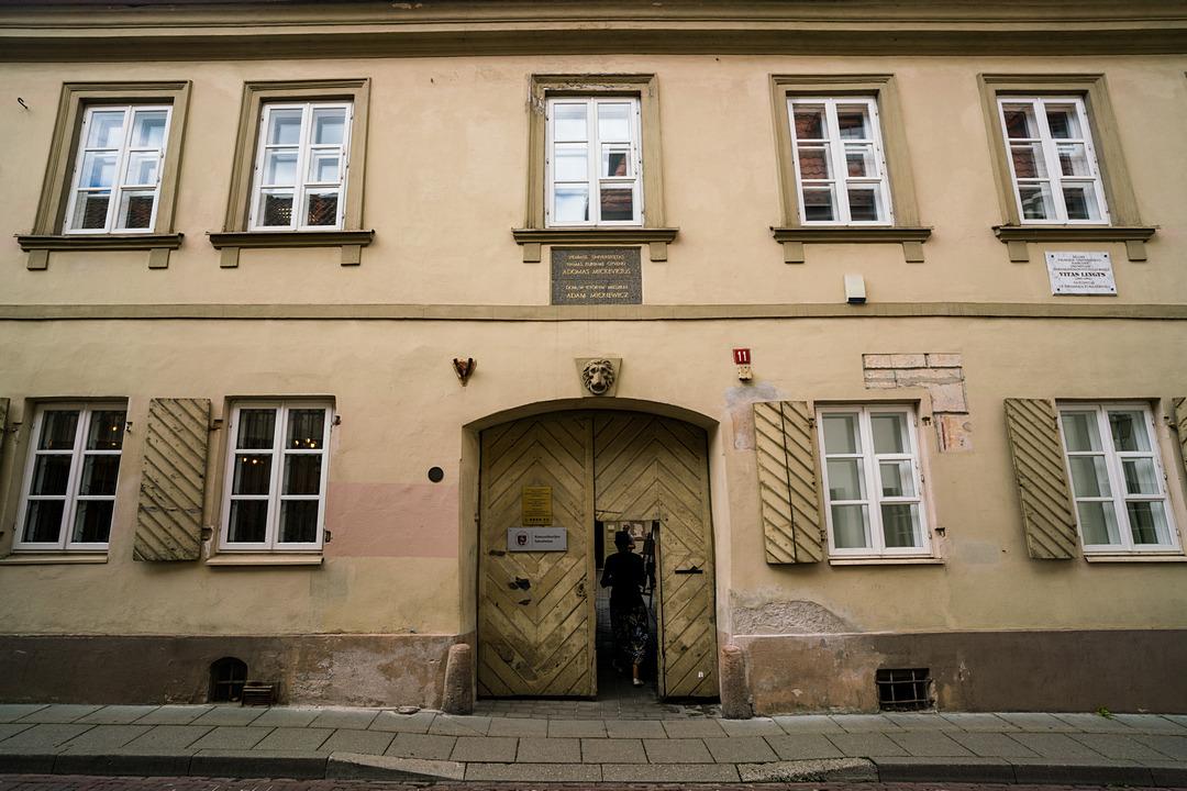 Dom Adama Mickiewicza w Wilnie
